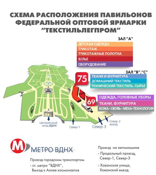 plan-vvc1